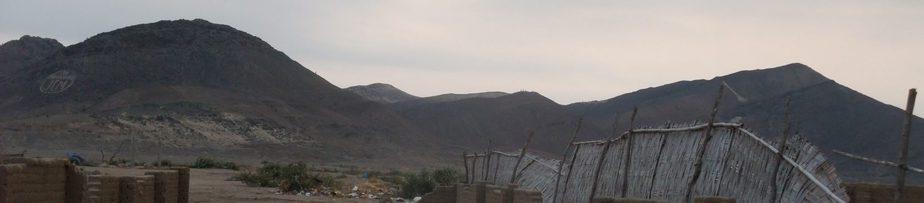 Nuevo Mocupe landscape